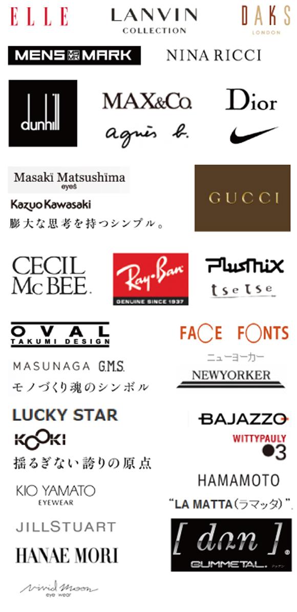 maker_logo