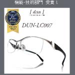 DUN-LC007の商品写真