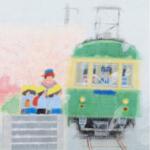 電車と桜の挿絵