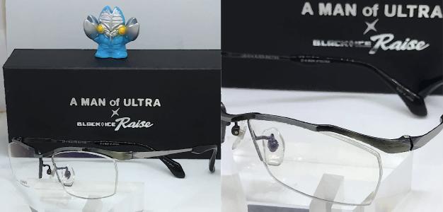 ウルトラセブンメガネの商品画像